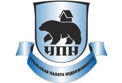 Уральская палата недвижимости